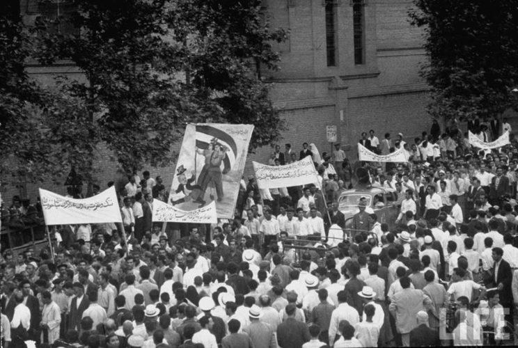 تظاهرات حزب توده 2