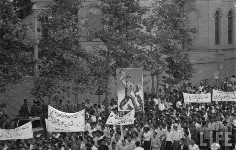 تظاهرات حزب توده